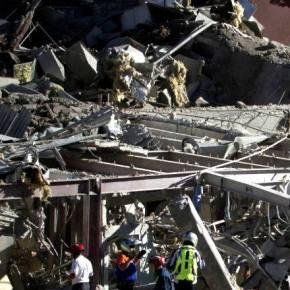 Explosión del Hospital Materno Infantil :VIDEO