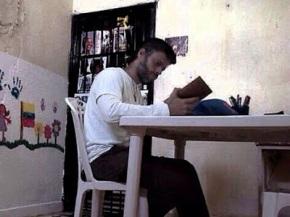 Diario de Leopoldo López: El día que llegué a RamoVerde